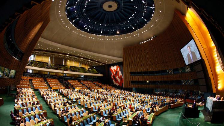 الأمم المتحدة تعتمد خطة التنمية المستدامة وتقر أهدافها للسنوات الـ 15 المقبلة