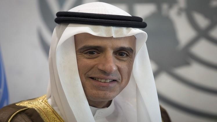 الرياض تدعو طهران إلى عدم توظيف حادثة