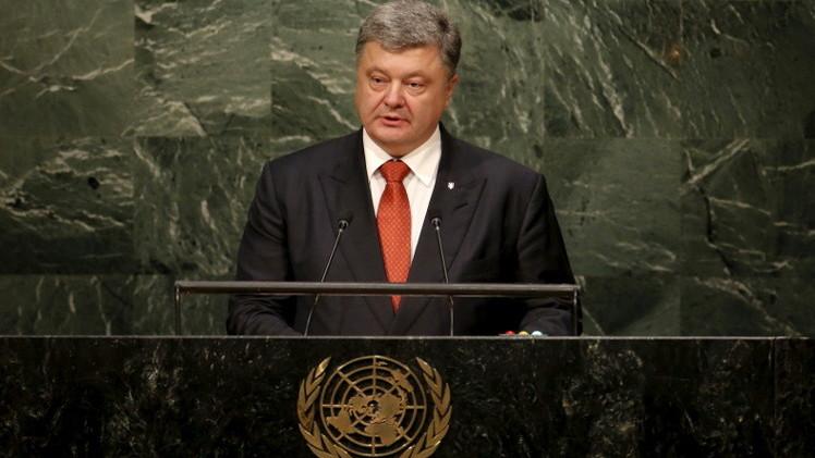 تشوركين يغادر قاعة الجمعية العامة أثناء كلمة الرئيس الأوكراني