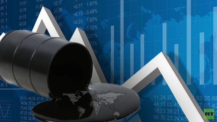 ضعف نمو الاقتصاد العالمي يضغط على أسواق النفط