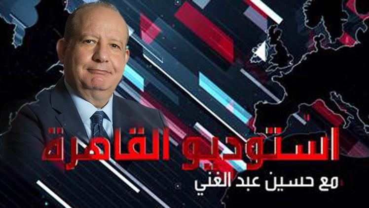 استوديو القاهرة