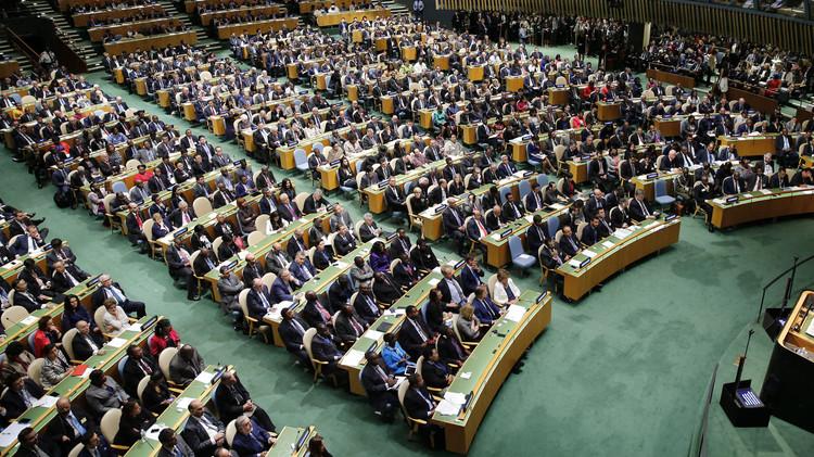 القمة السبعون للأمم المتحدة وملفات السياسة والتنمية ومكافحة الإرهاب في مصر