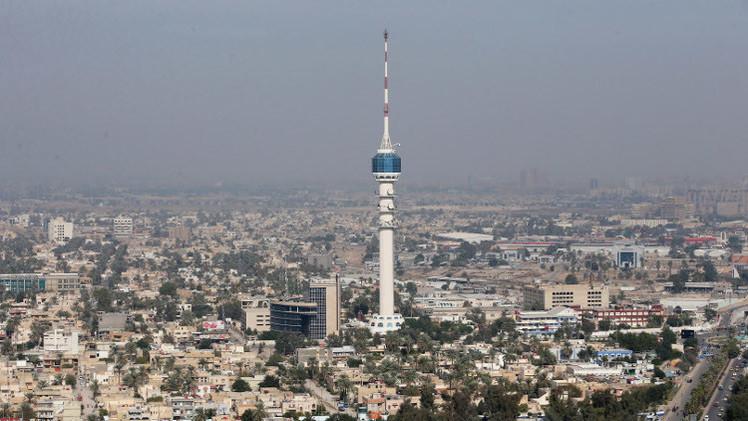 مركز بغداد المعلوماتي لمكافحة
