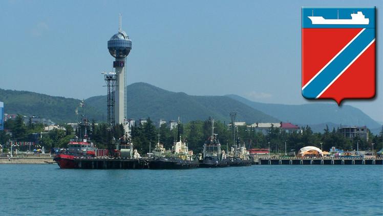 توابسه – مركز منطقة المصحات والمنتجعات والسياحة ومدينة المجد العسكري