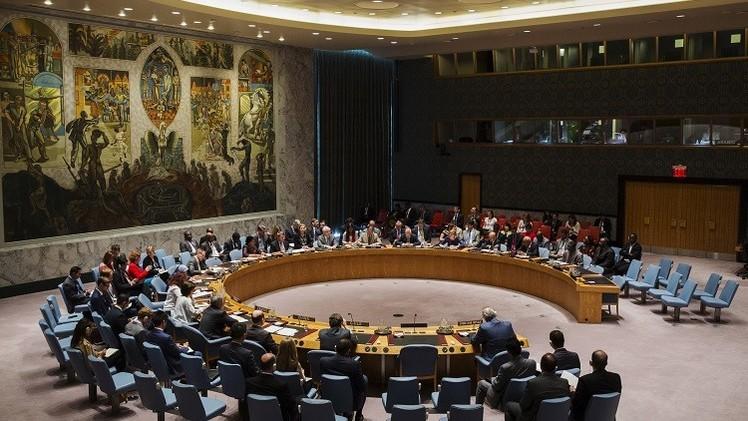 روسيا تحارب الإرهاب من خلال مجلس الأمن وواشنطن تكتفي بحلفائها