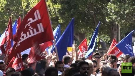 """مظاهرات في تونس رفضا لقانون """"المصالحة"""""""