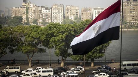 القاهرة، مصر