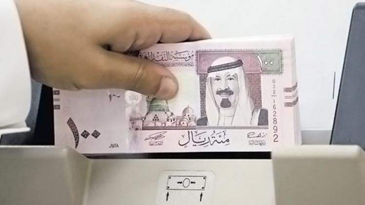 السعودية تسحب نحو 70 مليار دولار من استثماراتها حول العالم