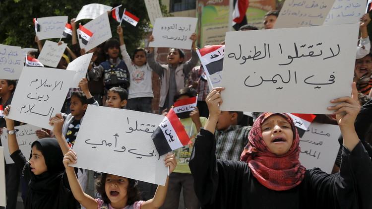 اليونيسيف: مقتل أكثر من 500 طفل خلال ستة أشهر في اليمن