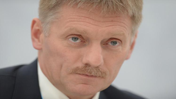 الكرملين: الشائعات الكاذبة حول العملية الروسية في سوريا تفرض من الخارج