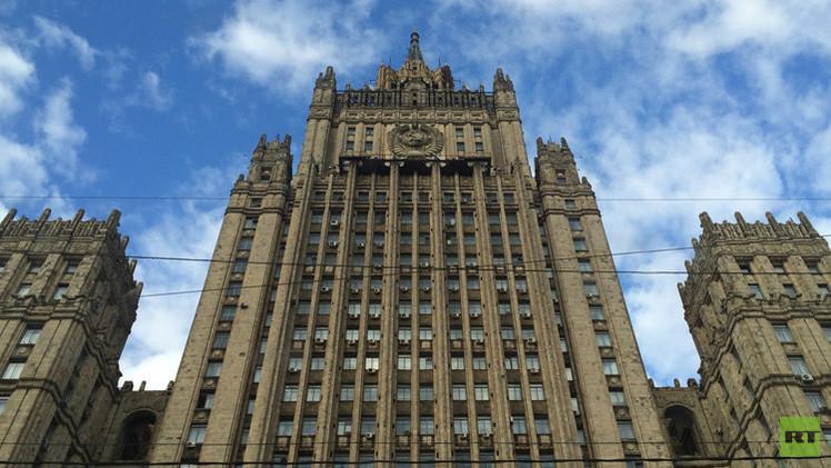 الخارجية الروسية تدين قصف المقاتلات الأمريكية مشفى
