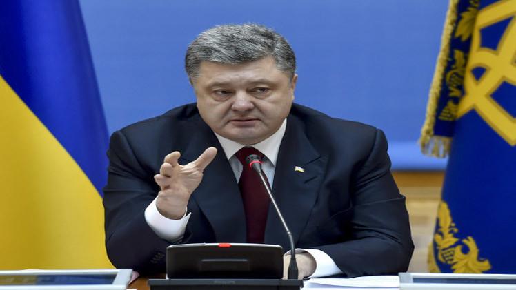 كييف ترفض الحوار مع دونيتسك ولوغانسك وتمتنع عن منحهما وضعا خاصا