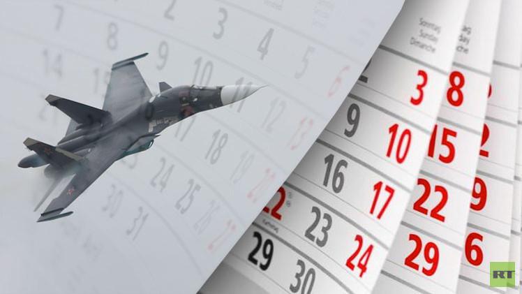 يوميات العملية العسكرية الروسية ضد داعش