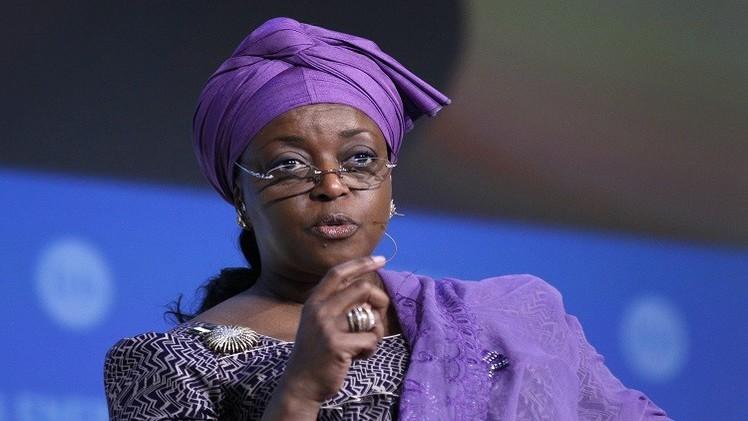 السلطات النيجيرية تؤكد اعتقال وزيرة النفط السابقة في لندن