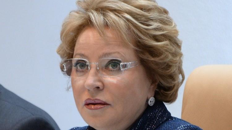 مجلس الاتحاد الروسي: سندرس إمكانية استهداف