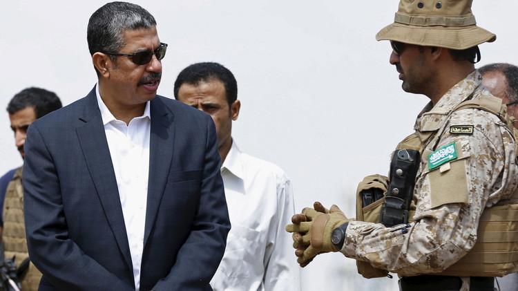 الحوثيون و