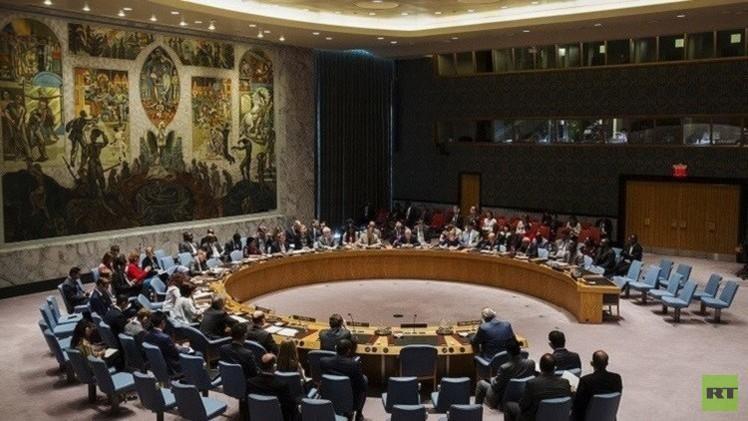 اعتقال الرئيس السابق للجمعية العامة للأمم المتحدة على خلفية اتهامات بالفساد