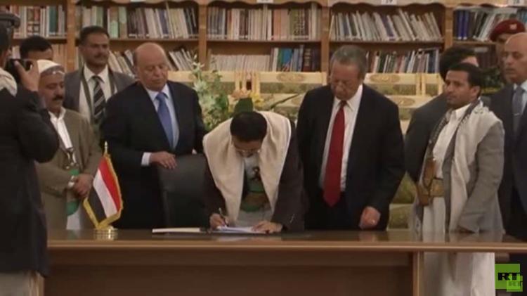 حزب الرئيس اليمني السابق يعلن التزامه بالقرار الأممي 2216