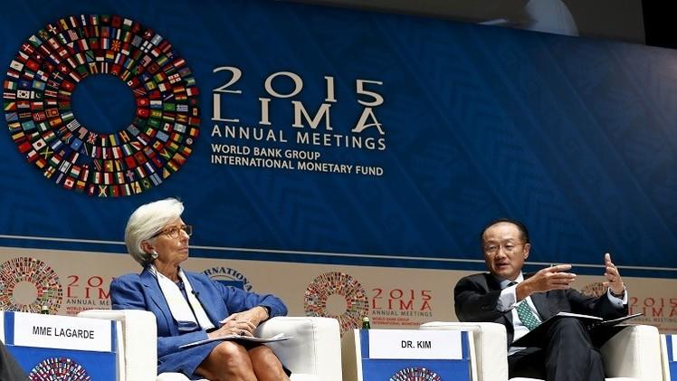 مسؤولون ماليون يبحثون في البيرو مشاكل الاقتصاد العالمي
