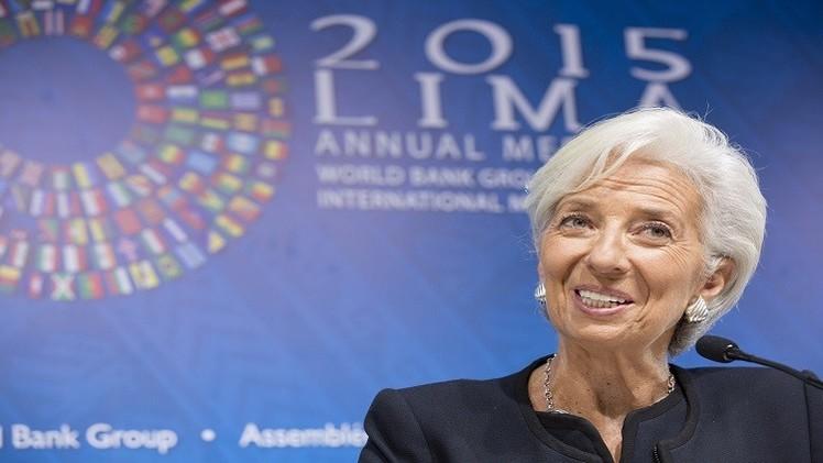 لاغارد مستعدة للبقاء كرئيسة صندوق النقد الدولي لفترة ثانية