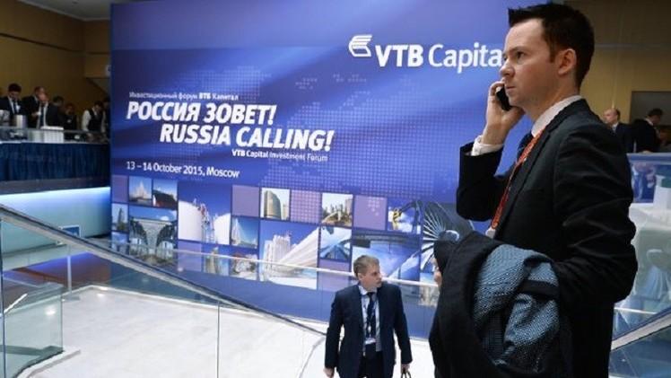 بوتين: الاقتصاد الروسي تجاوز ذروة الأزمة