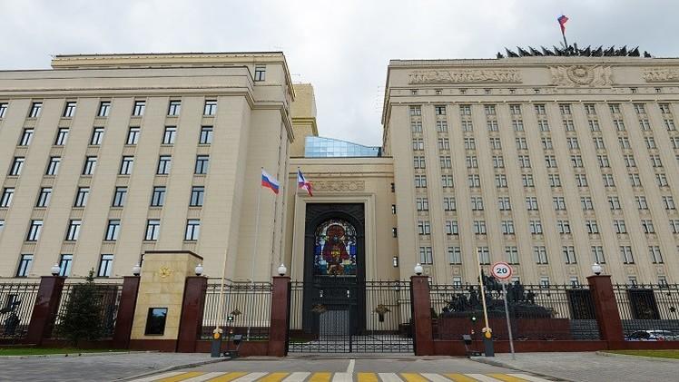 موسكو وواشنطن لم تتفقا بعد على ضمان أمن التحليق في الأجواء السورية