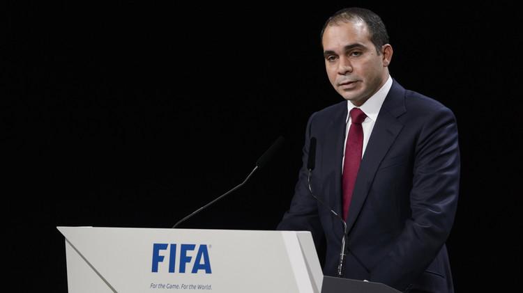 الأمير علي بن الحسين يترشح  رسميا لرئاسة الفيفا