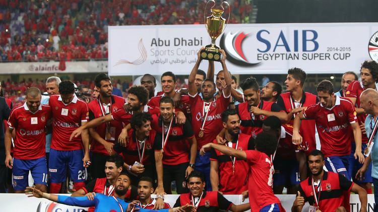 الأهلي يهزم الزمالك ويحرز لقب كأس السوبر المصرية للمرة التاسعة (فيديو)