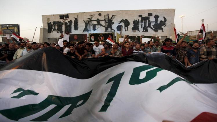 غرفة التحالف الرباعي تغير بوصلة الأحداث في العراق