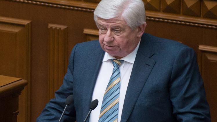 النائب الأوكراني العام: أوروبا لن تمدد عقوباتها بحق 18 مسؤولا سابقا
