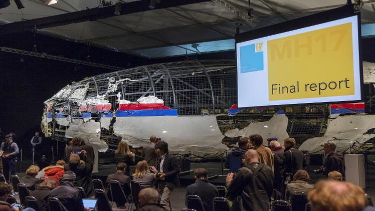 ماليزيا: نتائج التحقيق في كارثة الطائرة الماليزية لا تحمل اتهامات لروسيا