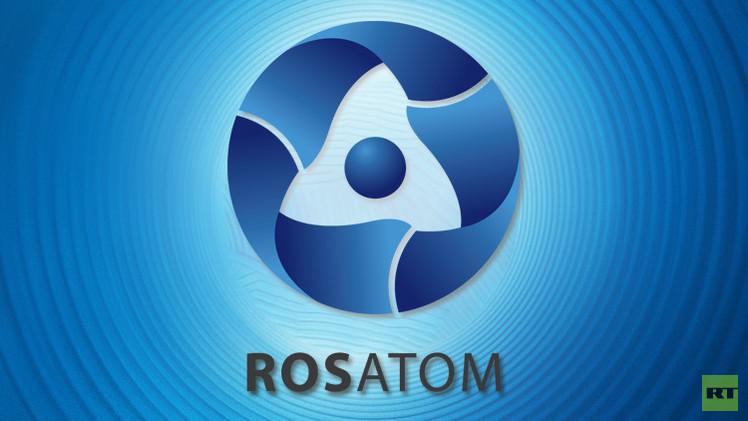 روسيا ومصر تبحثان آليات بناء محطة الضبعة النووية
