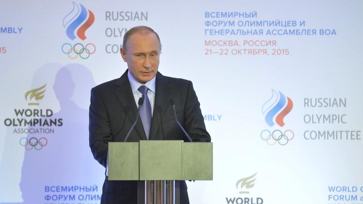 بوتين يقترح عدم تسييس الرياضة بقرار أممي