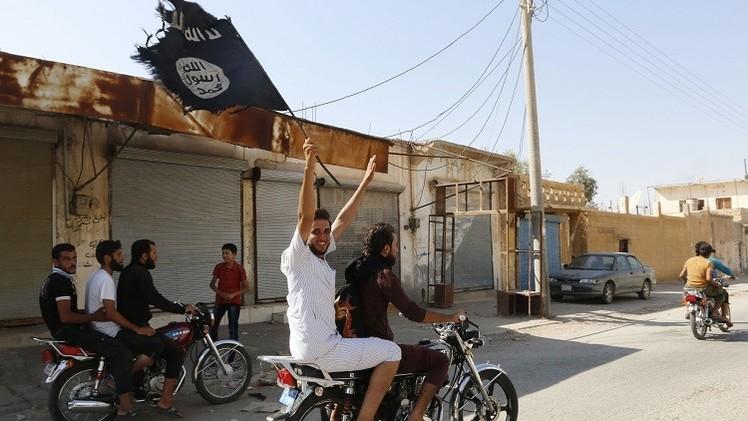 ابتهاج داعش من قرارات واشنطن