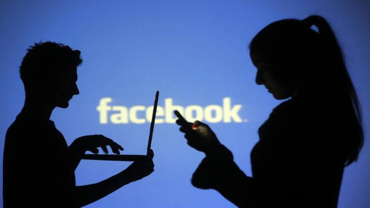 الآن يمكنك تتبع أصدقائك عبر خاصية فيسبوك الجديدة