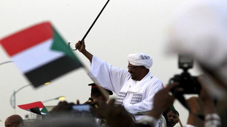 شطب السودان من قائمة الدول التي تمول الإرهاب وتغسل الأموال