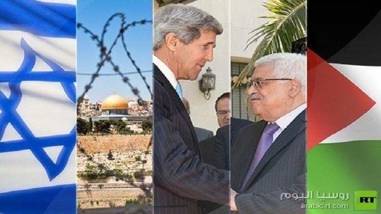 واشنطن تقرر تقليص حجم المساعدات للسلطة الفلسطينية على خلفية