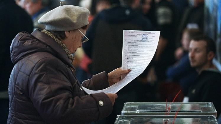 أوكرانيا.. حزب معارض يعلن فوزه بالانتخابات المحلية في ست مقاطعات