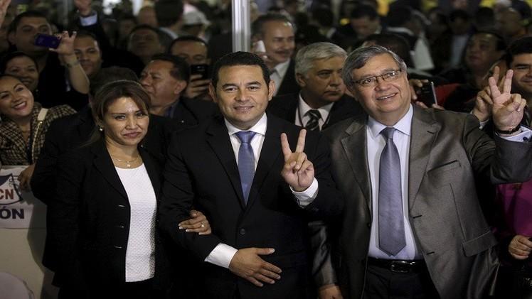 الممثل  الكوميدي موراليس يتسلم السلطة في غواتيمالا