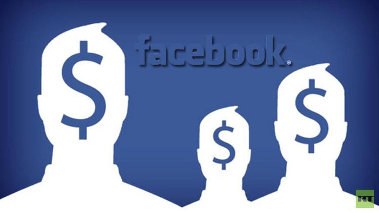 كم هو سعر الفيسبوك؟