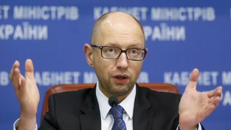 أنباء عن استقالة قريبة لرئيس الوزراء الأوكراني