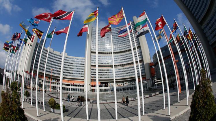 كافة الدول المدعوة إلى اللقاء الموسع حول سوريا وافقت على الحضور