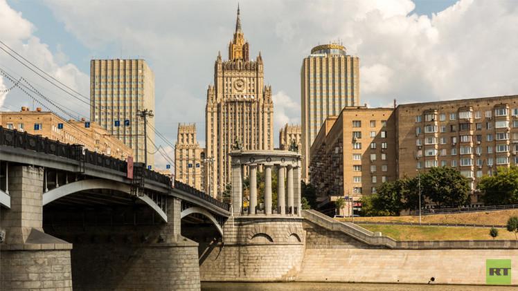 موسكو: داعش