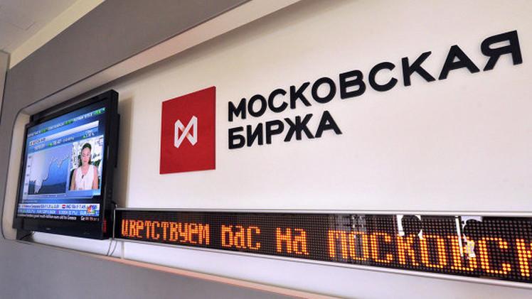 المؤشرات الروسية تنخفض على خلفية هبوط أسعار النفط