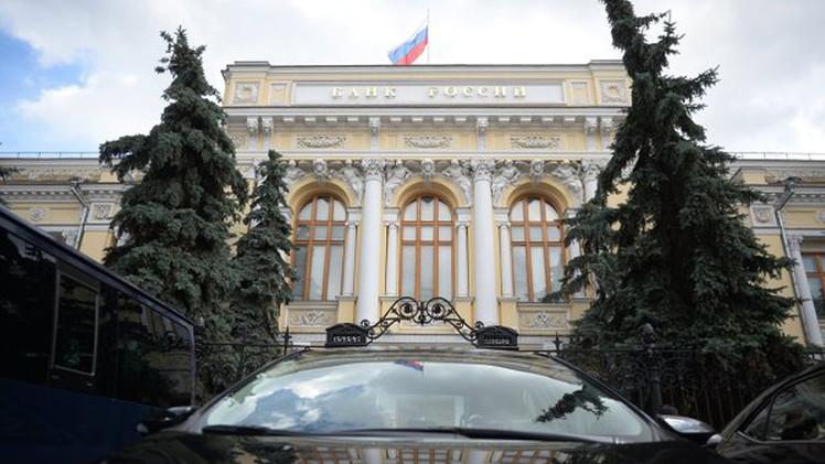 المركزي الروسي يبقي مجددا سعر الفائدة الرئيسي من دون تغيير