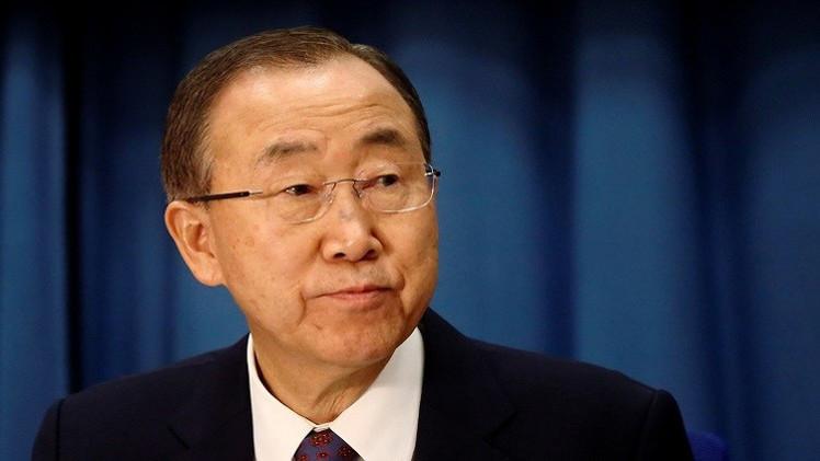 بان كي مون: الأمم المتحدة مستعدة للعمل مع جميع أطراف الأزمة السورية