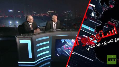 مشهد الانتخابات البرلمانية في مصر