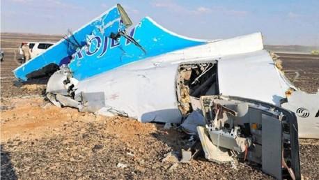 صورة من موقع تحطم الطائرة المنكوبة