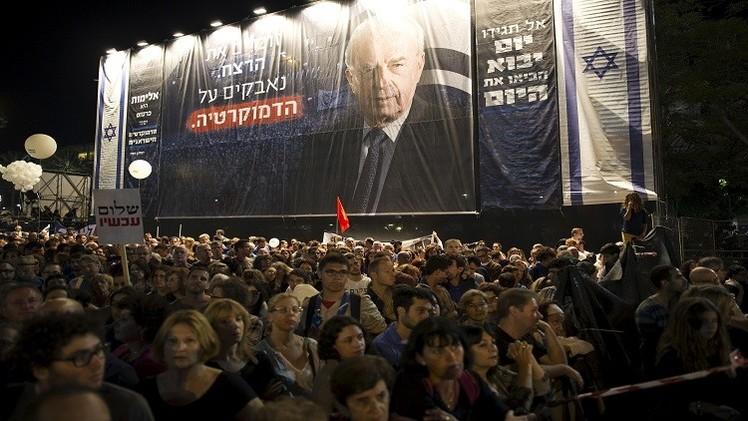 في ذكرى اغتيال رابين.. كلينتون يخطب في تل أبيب