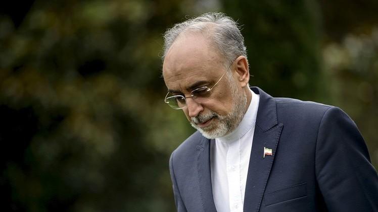 إيران توقف عمل أجهزة طرد مستخدمة في تخصيب اليورانيوم